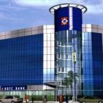 HDFC-Bank-Ahemdabad2